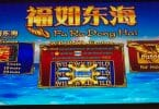 Fu Ru Dong Hai by IGT top box